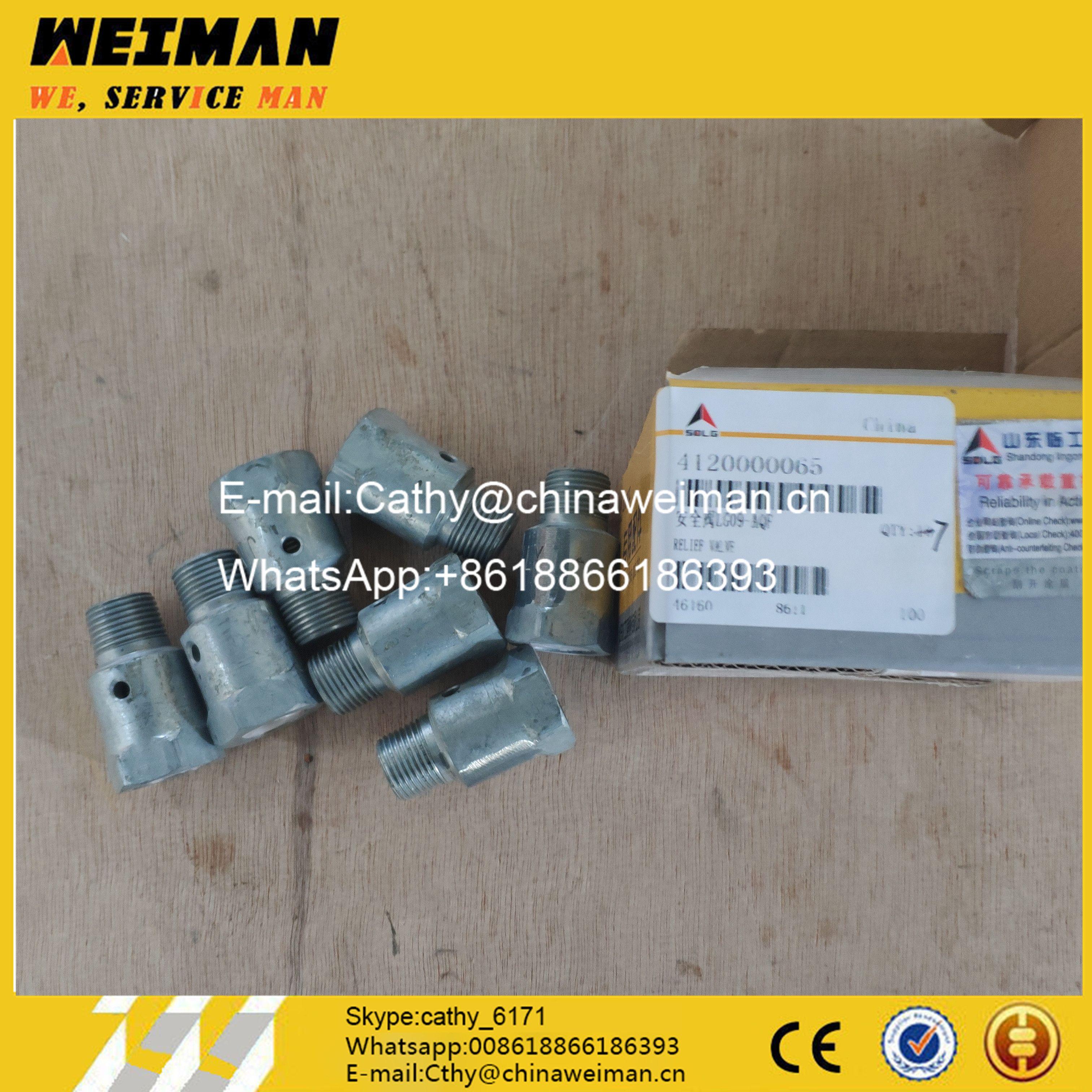SDLG LG936L Brake System Spare Parts 4120000065 Safety