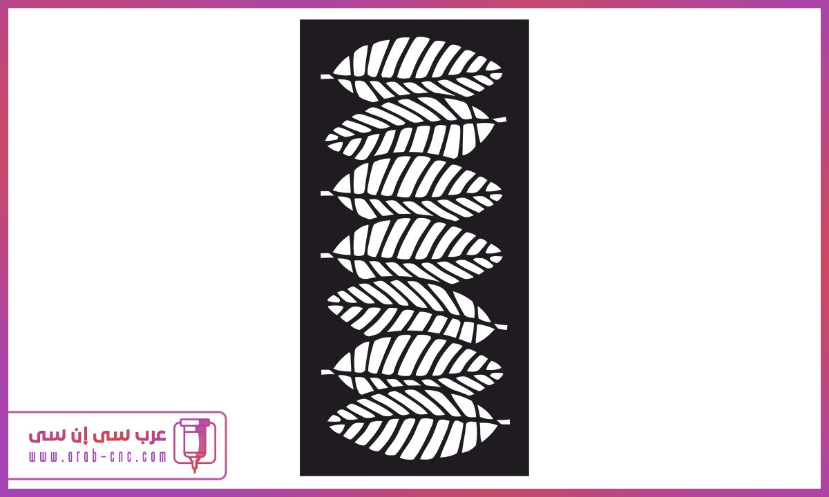 عرب سي إن سي Arab Cnc تحميل تصميم تفريغه ورق الشجر غاية في الروعة ومطلوب Tech Company Logos Company Logo Ibm Logo