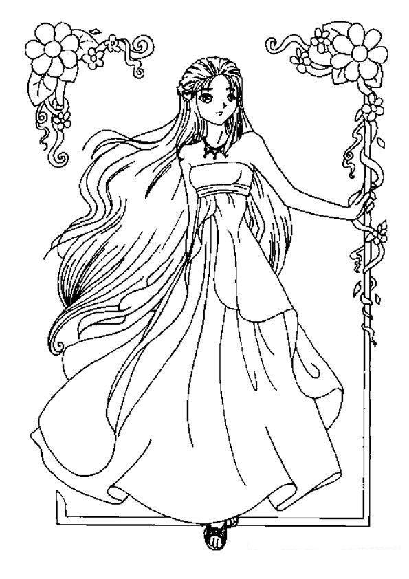 Las Princesas para Colorear: Imágenes para colorear de ... | Para ...