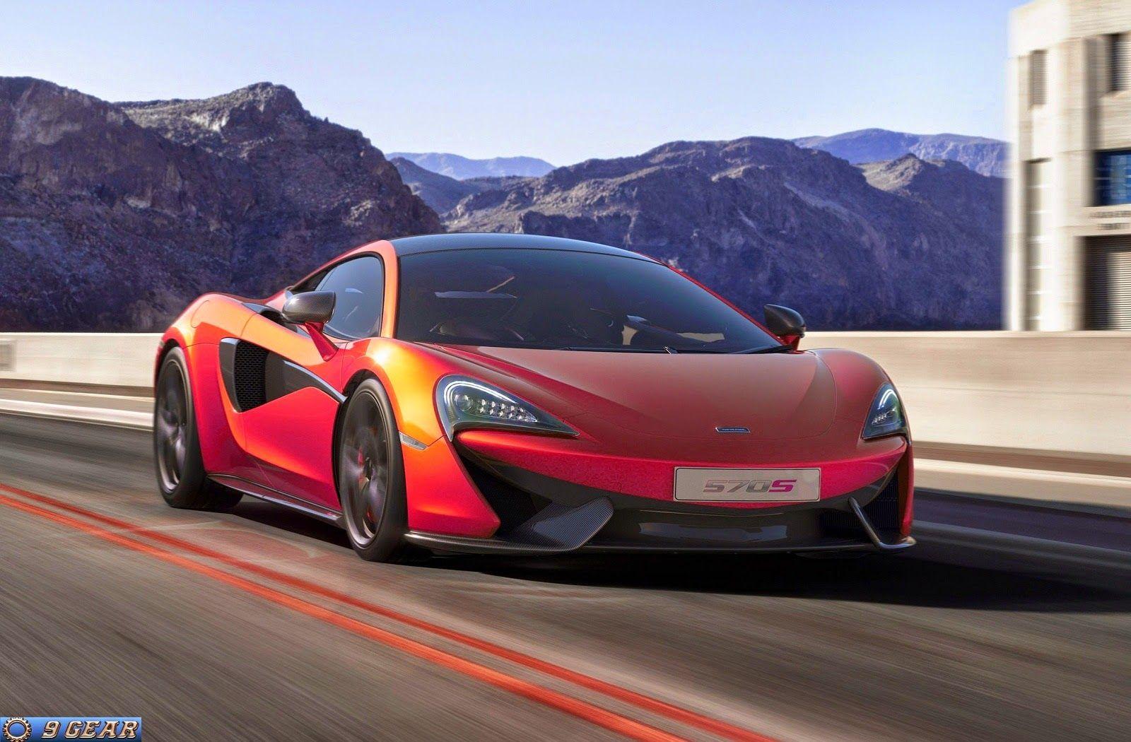 2020 McLaren 570S Coupe Photos