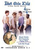 The East Side Kids [DVD], 10656242