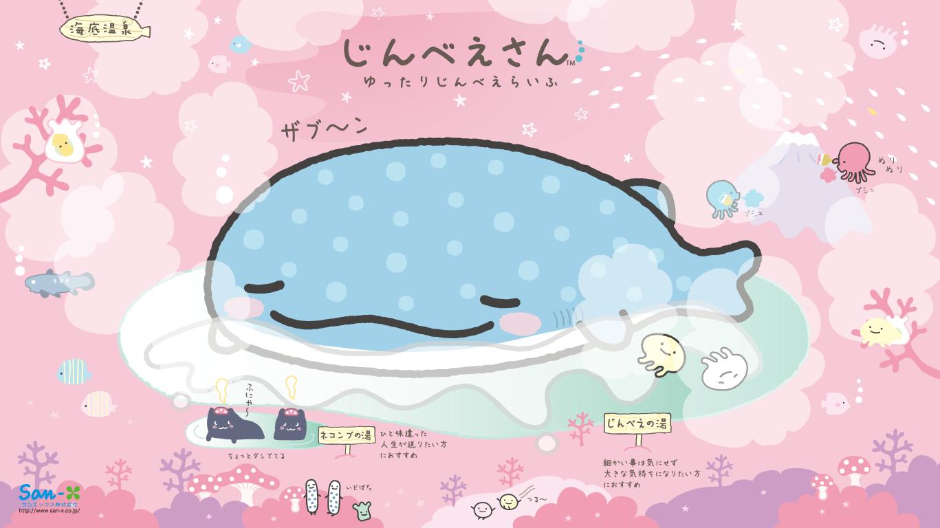 02 768 1366 Png 1 367 768 像素 With Images Kawaii Doodles