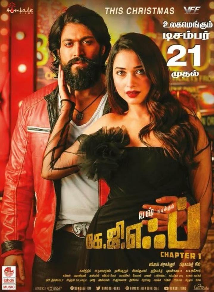 Kgf Movie Release In 3 Days 21st December Hd Movies Download Download Movies Download Free Movies Online