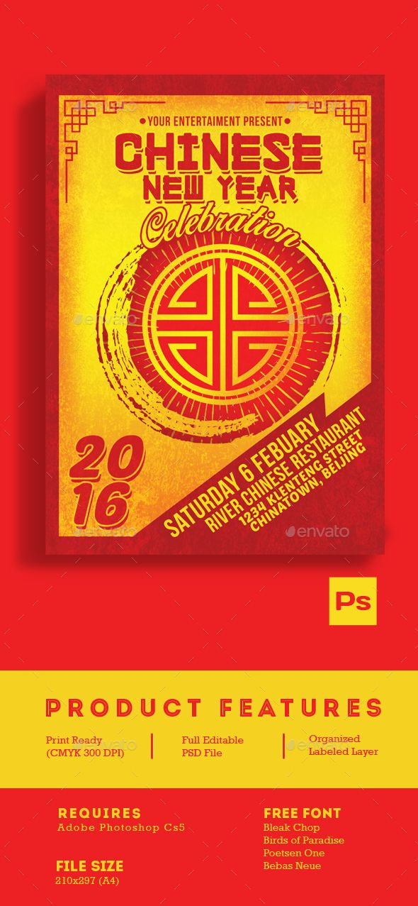 Chinese New Year Celebration Flyer Template PSD #design Download: http://graphicriver.net/item/chinese-new-year-celebration/14443026?ref=ksioks