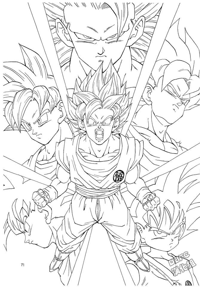 Goku Super Saiyan Blue Kaioken Coloring Pages - Tripafethna