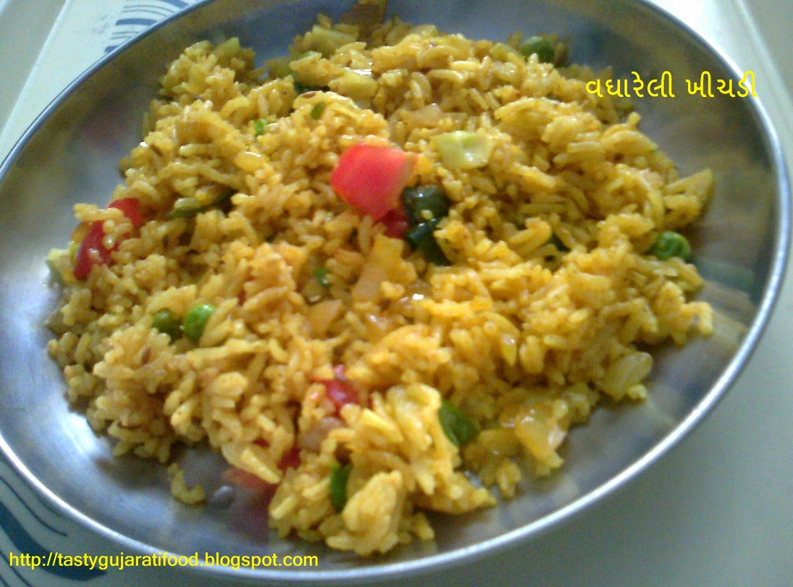 Gujarati vaghareli khichdi recipe in gujarati language by tasty gujarati vaghareli khichdi recipe in gujarati language by tasty gujarati food recipes blog forumfinder Images