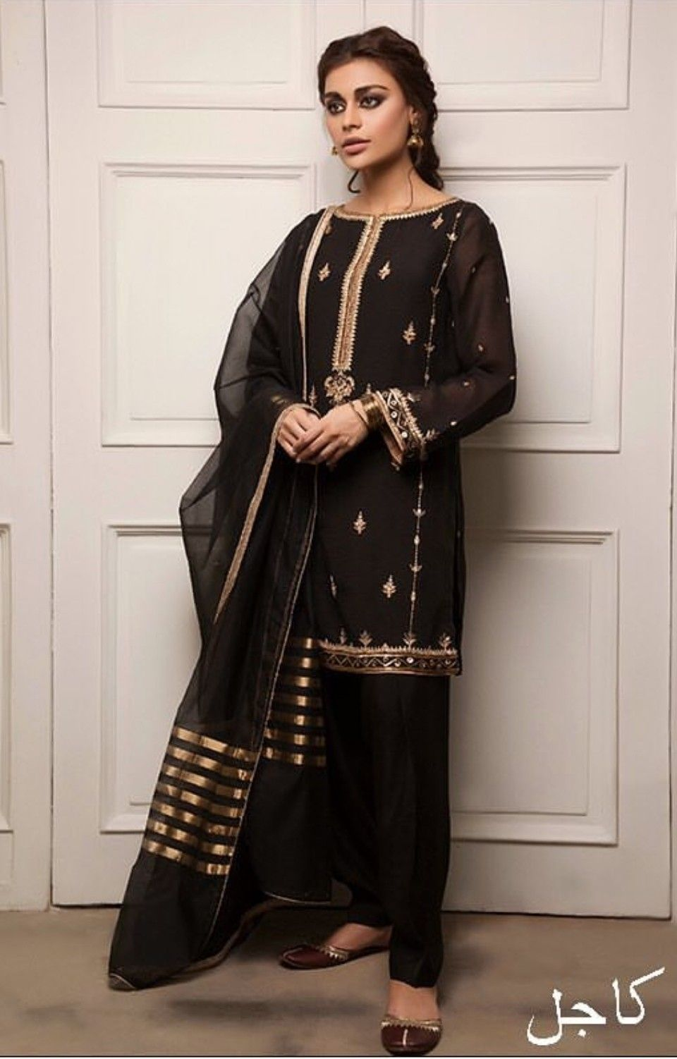 Pin By Madiha Adnan On Eastern Dresses Pakistani Dresses Casual Dress Style Pakistani Casual Wear Dress [ 1502 x 960 Pixel ]