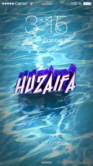 Huzaifa As A 3d Wallpaper Name Wallpaper Ganesh Names Name Logo