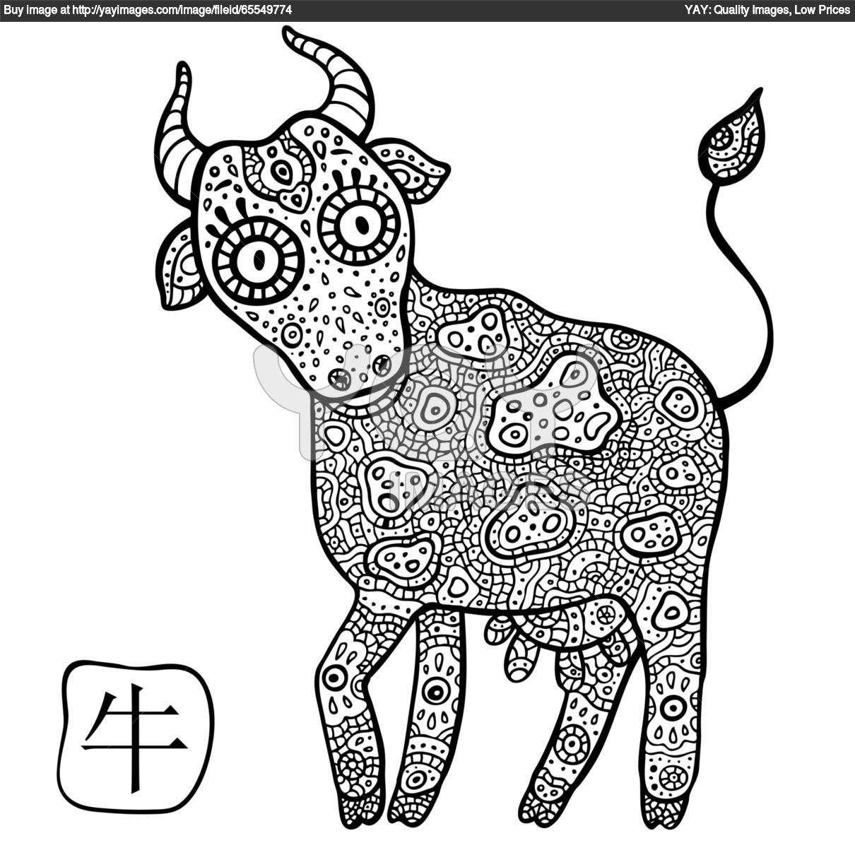 chinese zodiac signs coloring pages printable coloring 6 pinterest coloring signs and. Black Bedroom Furniture Sets. Home Design Ideas