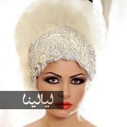 مكياج عرايس محجبات موقع ليالينا Bridal Make Up Makeup Latest Makeup