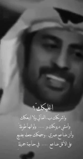امشي دروبك و لوانها طويله Video Love Smile Quotes Movie Quotes Funny Cover Photo Quotes