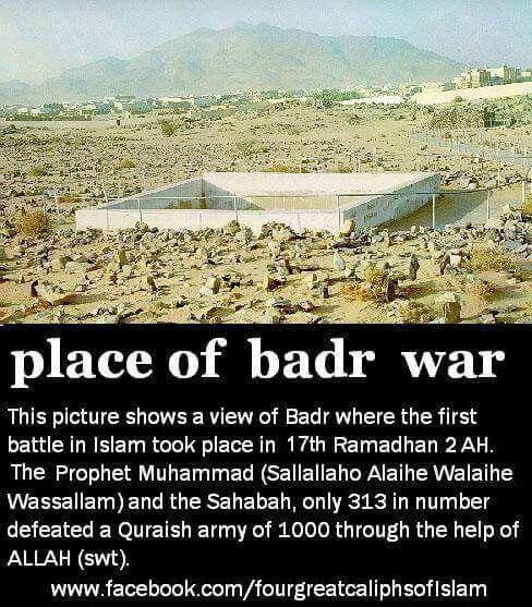 Battle Of Badr 17 Ramadan 2 Ah Islam Islam Facts What Is Islam