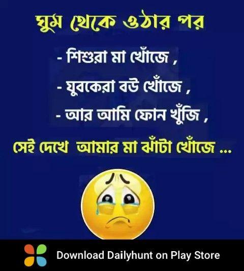 Pin by shibly shadik on Places to Visit   Bangla love ...