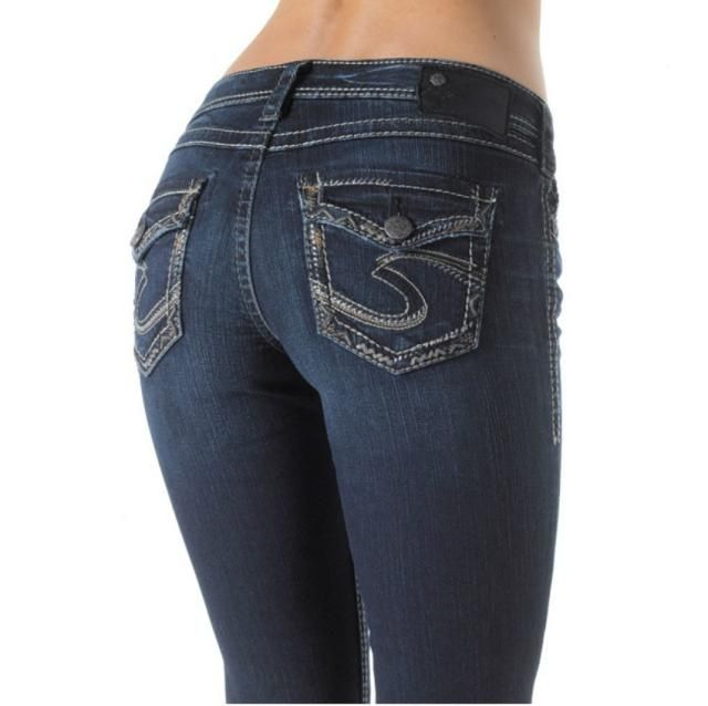These Jeans Will Make Your Butt Look Amazing: If You Have a Flat Butt Add pocket flaps and extra detail, move pockets towards the middle