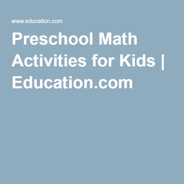 Preschool Math Activities for Kids | Education.com | STEM ...