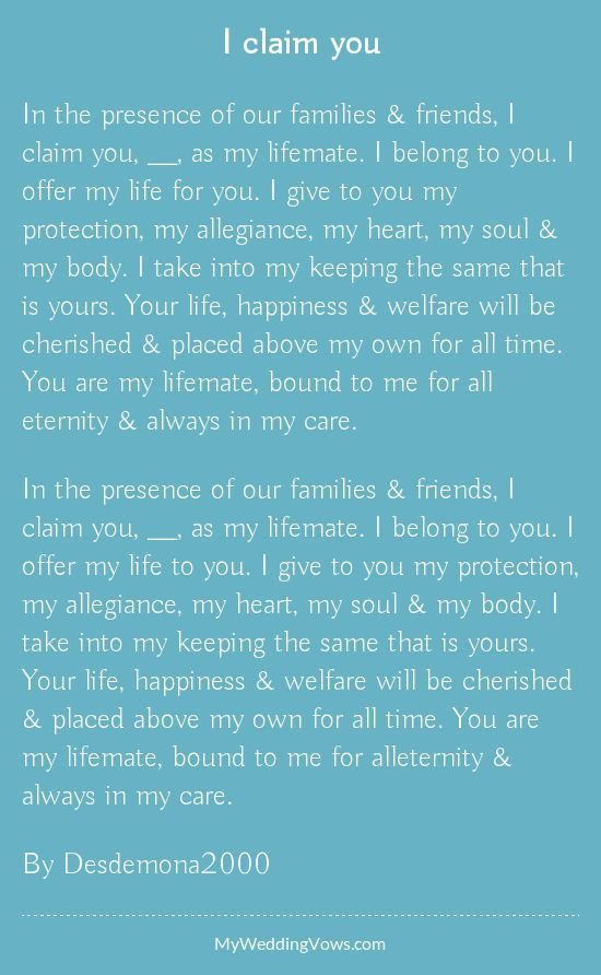 I Claim You Wedding Vows Wedding Vows Examples Traditional Wedding Vows