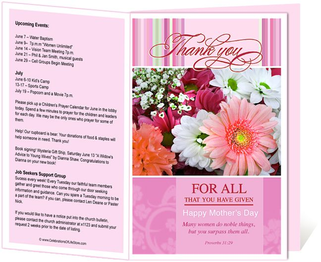 Church Bulletin Templates  MotherS Day Church Bulletin Template