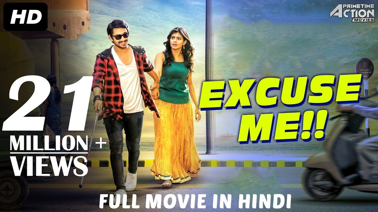 Excuse me 2018 new released full hindi dubbed movie