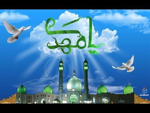 Azan Full Most Beautiful Azan ever heard  Azan Full Most