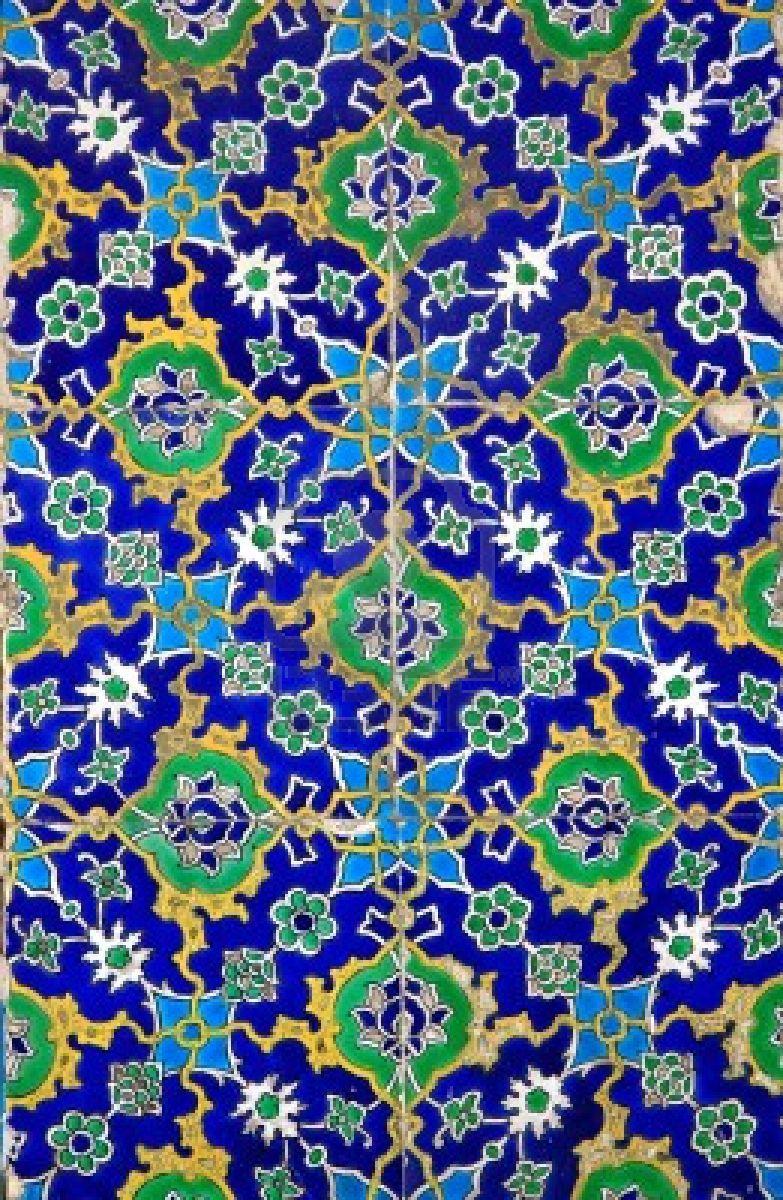 Colorful, intricate Turkish Iznik tiles.   My Global Home ...