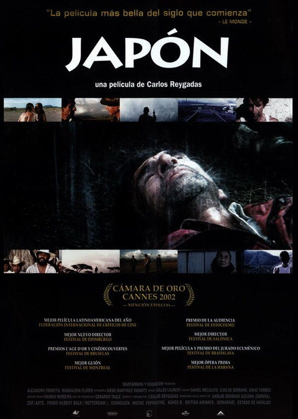 Japón, Carlos Reygadas | 10 | Streaming movies, Imdb movies, Movie