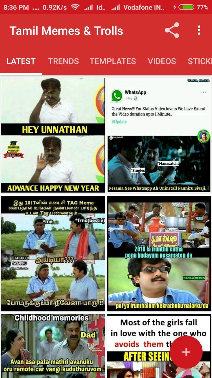 Meme Creator Tamil Memes & Trolls for Android APK Download