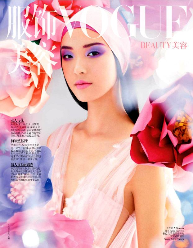 Tian Yi by Chris Craymer for Vogue China, February 2013