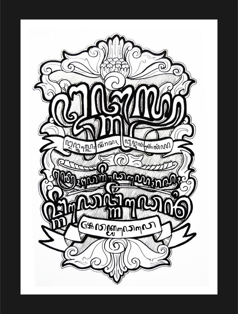 Tipografi Aksara Jawa Unggul Indonesian Typography Calligraphy