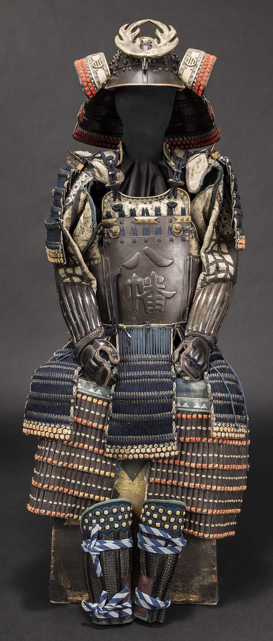 A tatehagi do gusoku, 2nd half of Edo period - Lot detail - Hermann Historica oHG