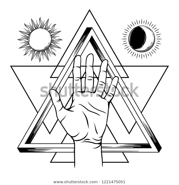 Open Hand Infinite Triangle Symbol Spirituality Stock Vector Royalty Free 1221475051 Triangle Symbol How To Draw Hands Open Hands