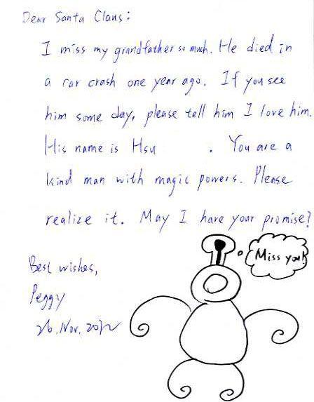 Dear Santa May I Have Your Promise Dear Santa You Promised Santa Letter