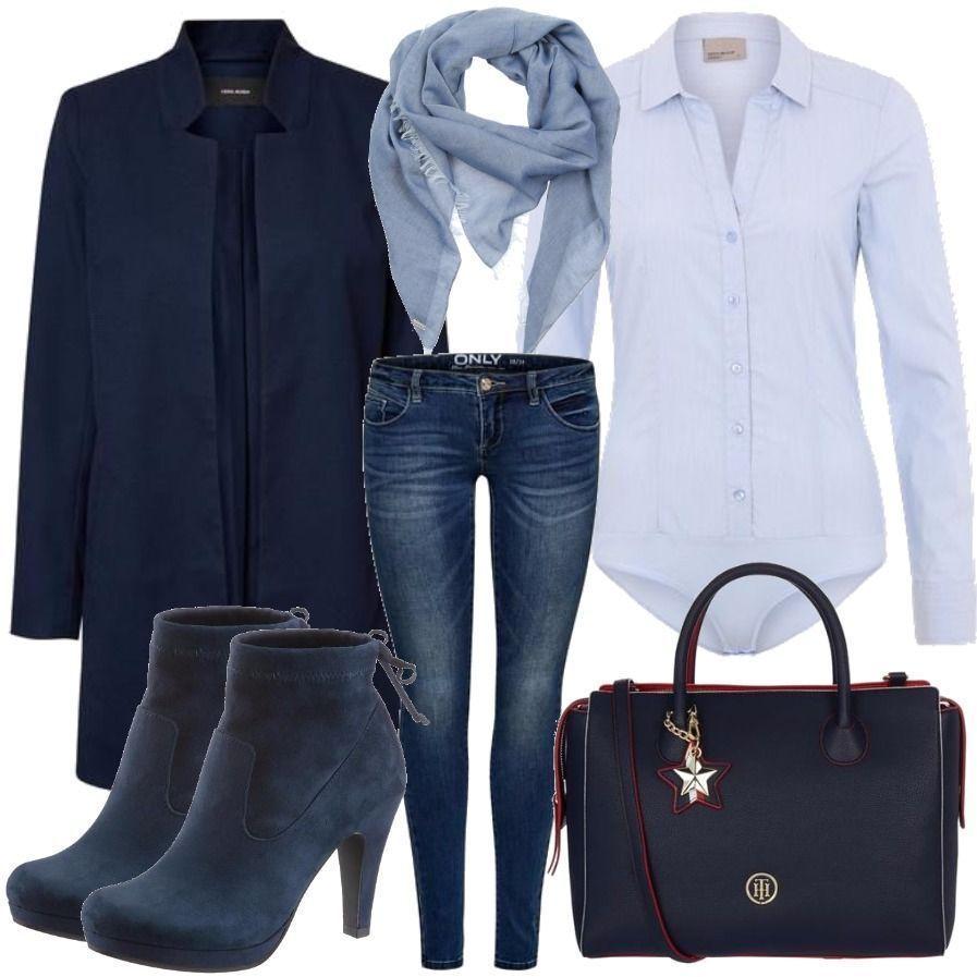 BOSS ORANGE Lady Business Outfit Outfit für Damen zum Nachshoppen auf Stylaholic #businessmodedamen – Business outfits