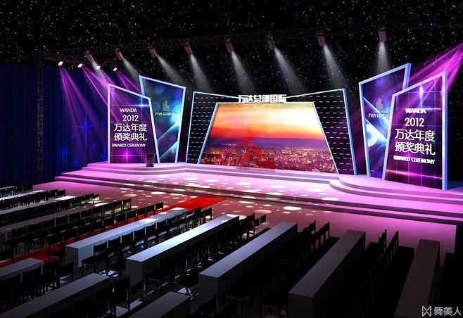 83a793759614c4506d7de40061b943b0 Jpg 658 452 Stage Set Design Stage Lighting Design Concert Stage Design