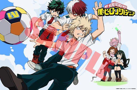Boku No Hero Academia Season 2 My Hero Academia Tsuyu My Hero