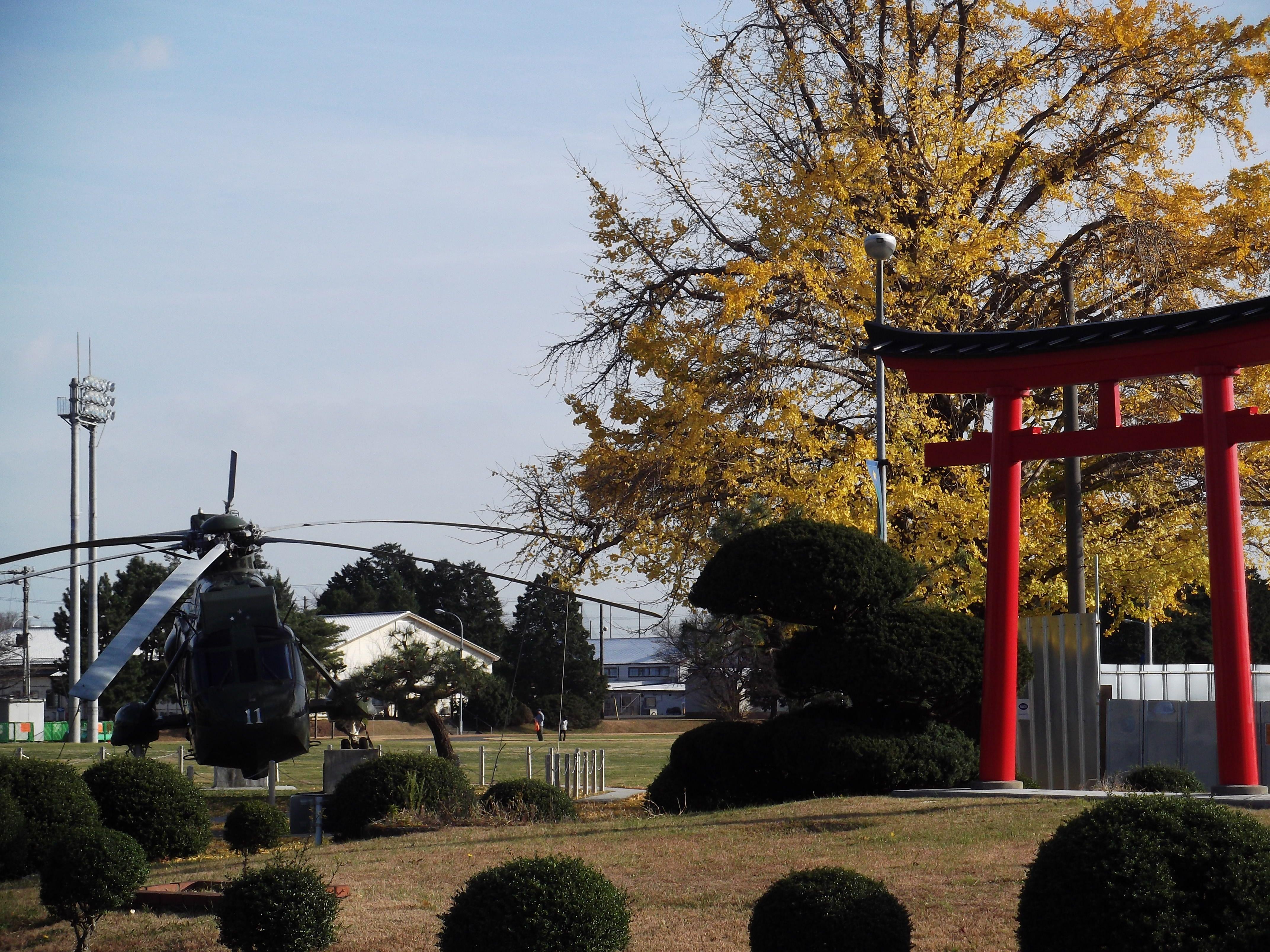 Atsugi Navy Base NAF Atsugi Japan 厚木基地 Pinterest Japan