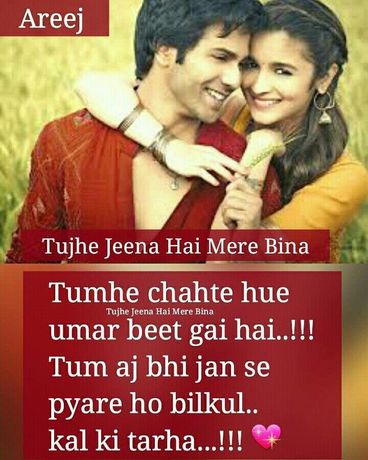 A beautiful romantic love story in hindi
