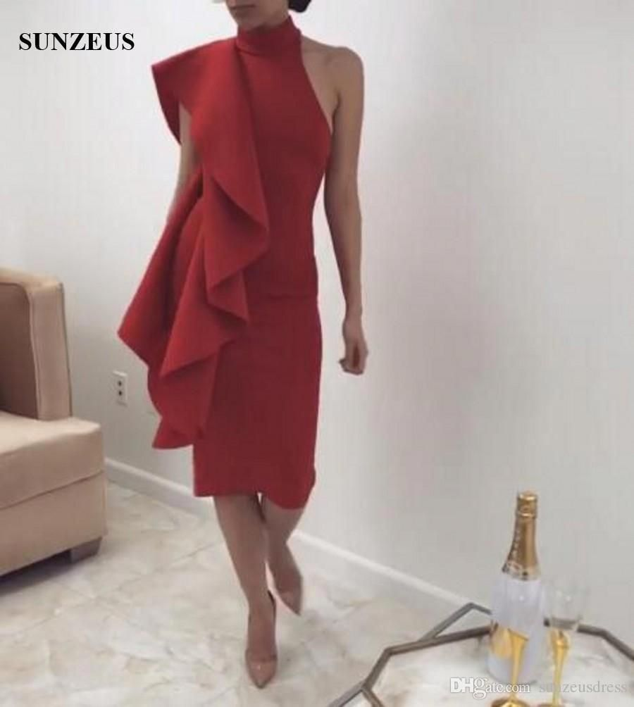 Sheath Knee Length Short Cocktail Dresses High Neck Low Back Simple Prom Party Dress With Ruffles Formal Short Cocktail Dress Party Dress Simple Cocktail Dress [ 1004 x 900 Pixel ]