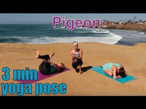 3 minute yoga pose  pigeon  youtube with images  yoga