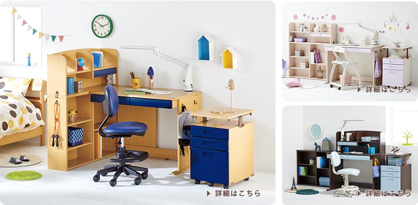 ナフコオリジナル学習机 インテリア 家具 家具 ホームファッション