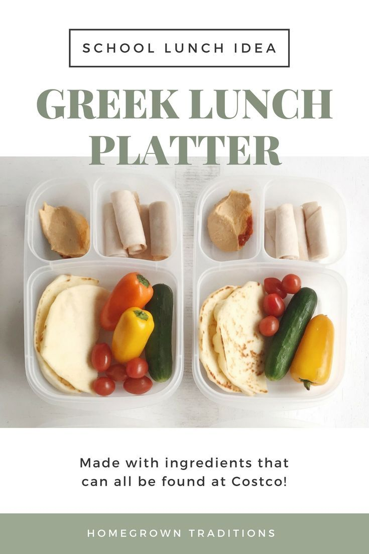 A super simple, healthy and delicious school lunch idea for kids ...