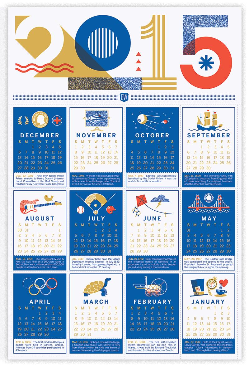 2015 Brave Wall Calendar on Behance