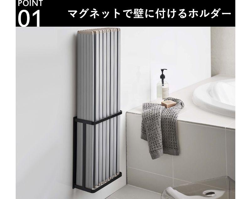 ボード バスルーム 収納 アイデア のピン
