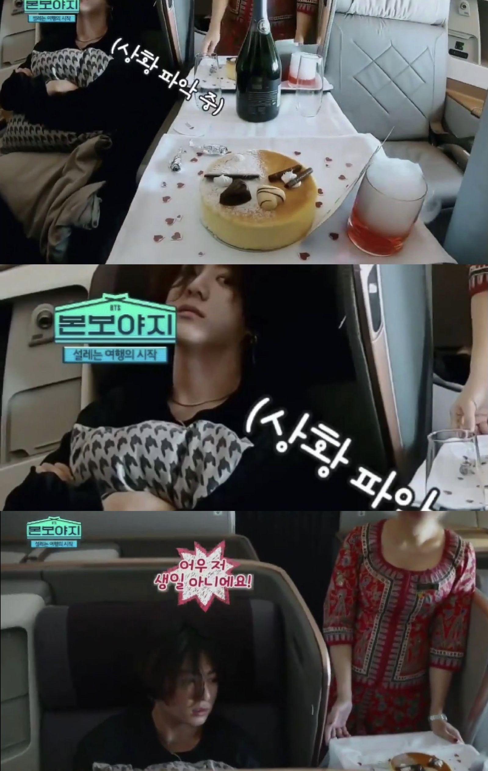 Bts Bon Voyage Season 4 Bts Bon Voyage Jungkook Bts Jimin