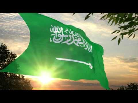 National Anthem Of The Kingdom Saudi Arabia Saudi Arabia National Anthem National