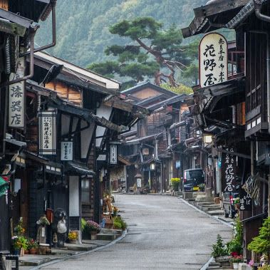 The Nakasendo is an old road in Japan that connects Kyoto to Tokyo.  Walkies!!