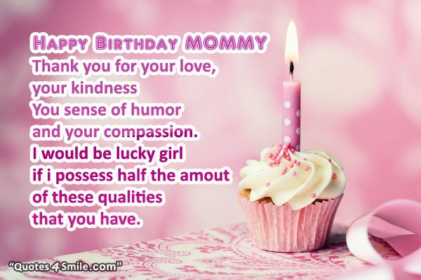 happy birthday to your mom quotes