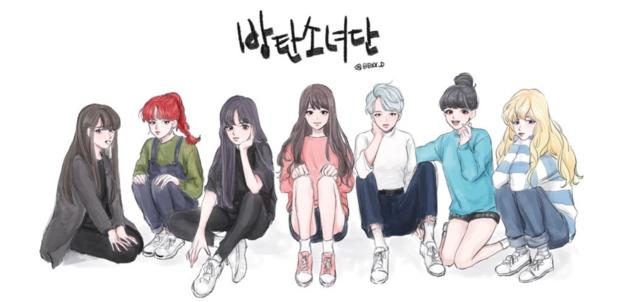 방탄소년단 팬아트 : 지식iN