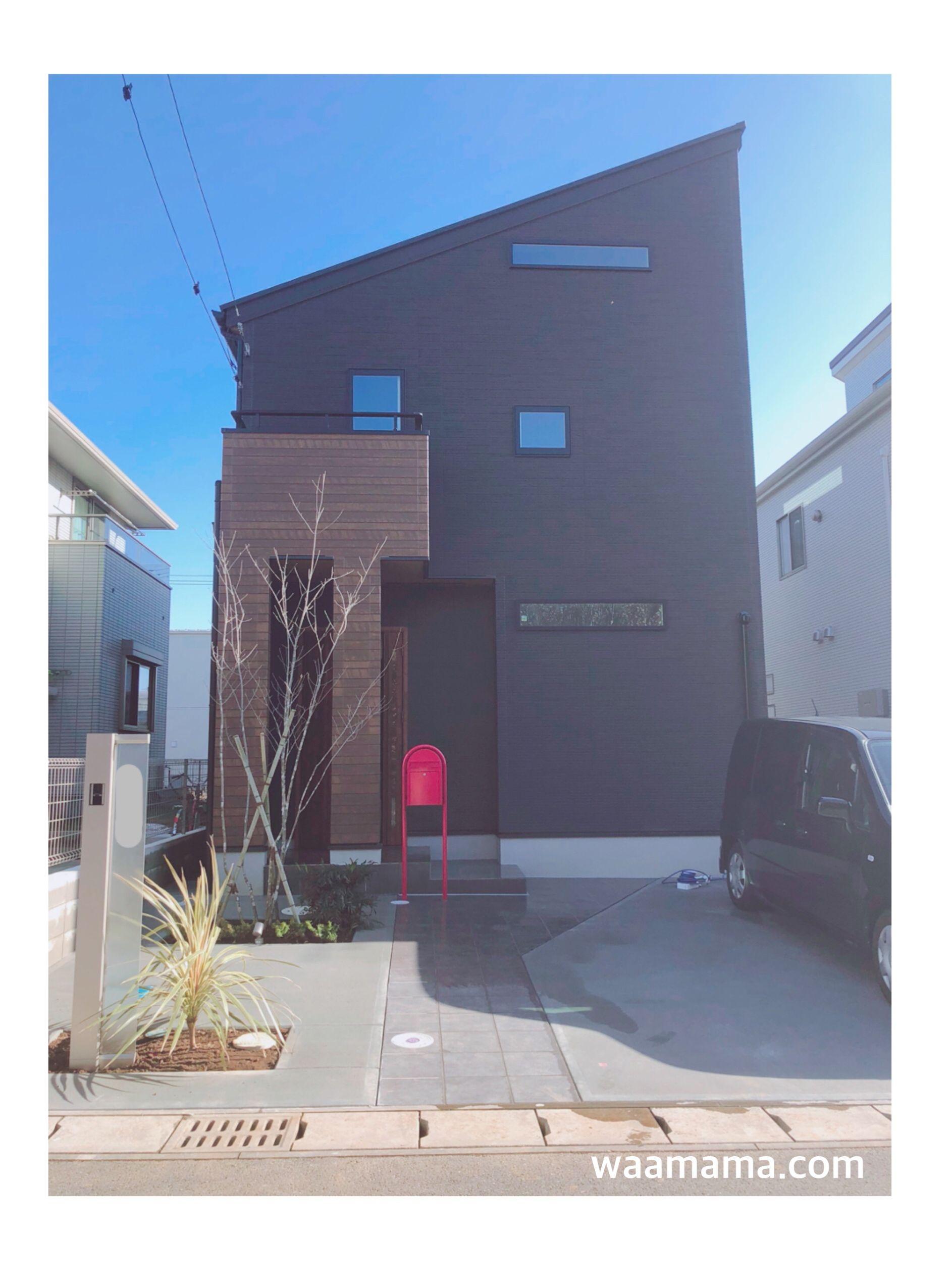 大成功 黒い外壁 赤いポストが相性抜群すぎて大満足の外構 住宅