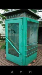 Budka Telefoniczna Z Prl U 6230299329 Oficjalne Archiwum Allegro Vintage Life Outdoor Structures Childhood Memories