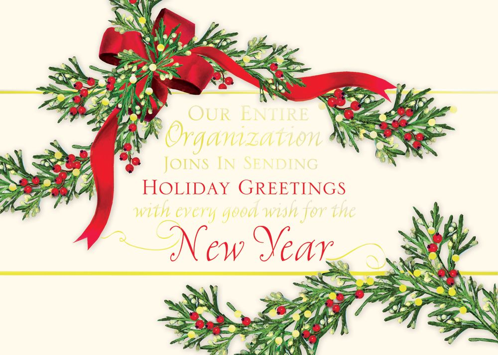 A message of thanks in gold foil from your entire organization is ...